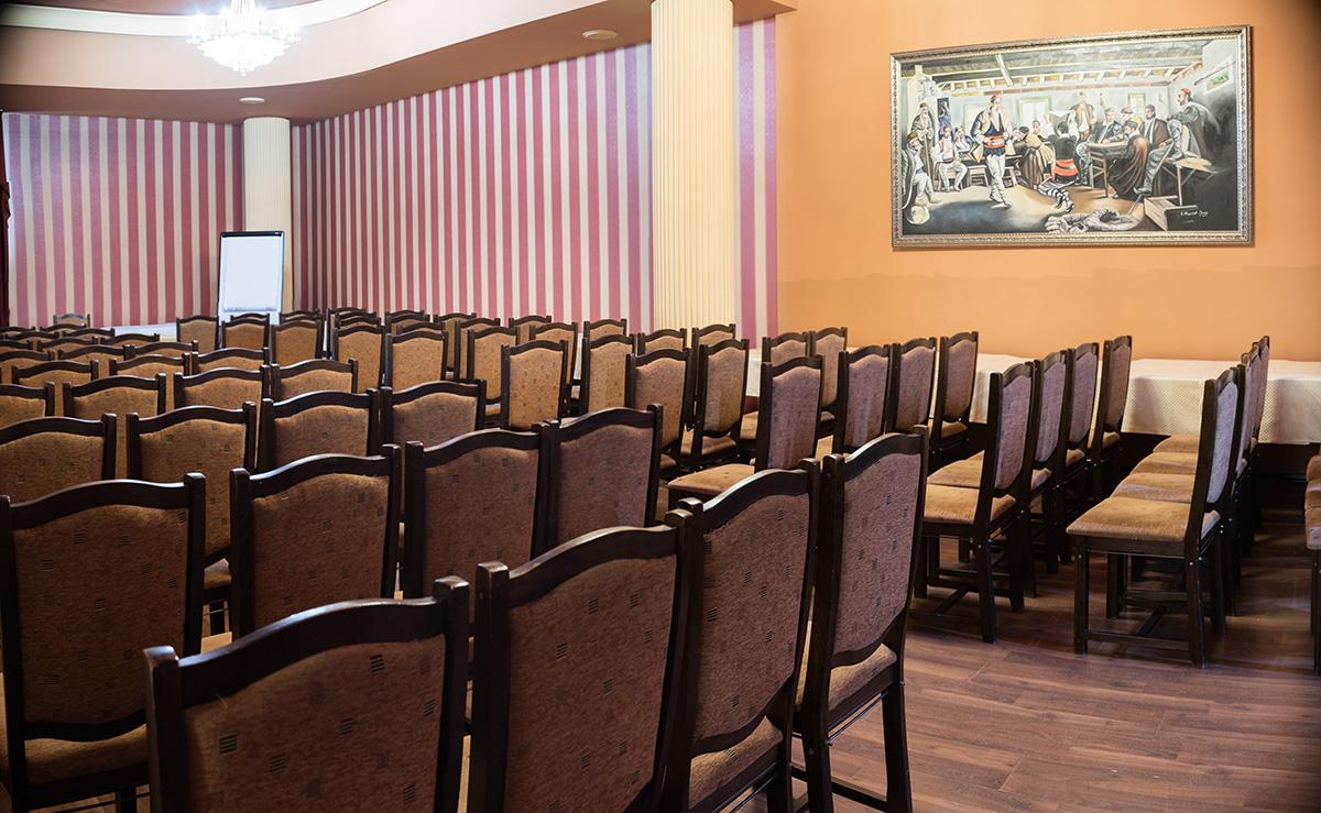 конферентни зали хотел Балкан